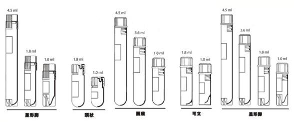 电路 电路图 电子 设计 素材 原理图 589_245