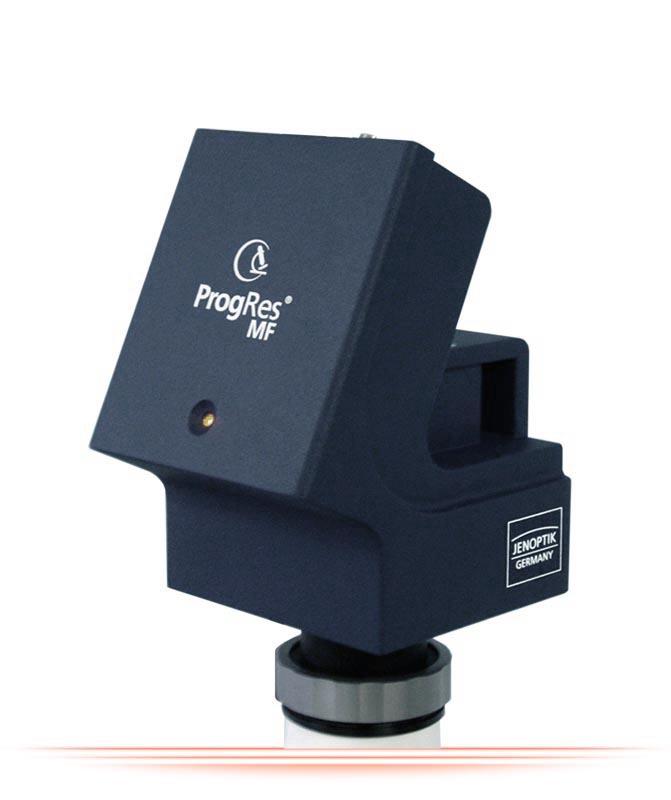 fih-500型荧光原位动杂仪